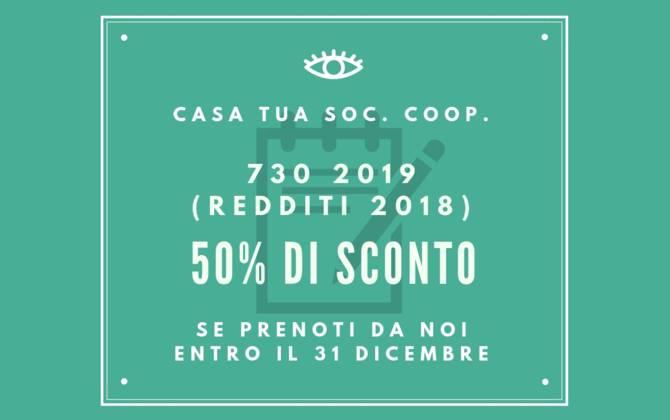 Offerta Dicembre - Casa Tua Soc. Coop. SCONTO-CASA-TUA-SOC.-COOP.-SITO-1